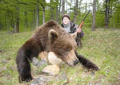 Ты охотник