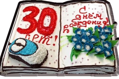 Поздравление с днем рождения зятю 30 лет от тещи - Поздравок