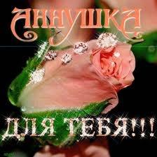 Вязание спицами на Узелок. ру: бесплатные схемы и